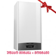 Ariston - CLAS X 24kW