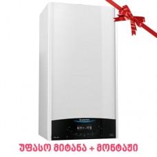 Ariston - GENUS ONE 35kW (კონდესაციური)