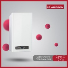 Ariston - Cares X 15kW