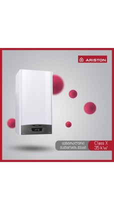 Ariston - CLAS X 35kW