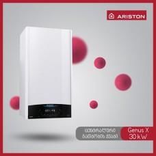 Ariston - GENUS X 30kW