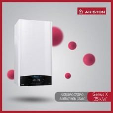 Ariston - GENUS X 35kW