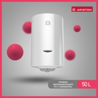 Ariston - PRO1 R 50L (მექანიკური)