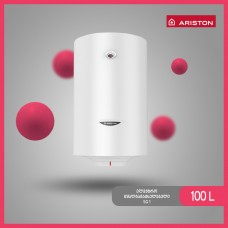 Ariston - SG1 100L