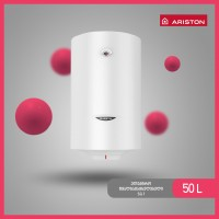 Ariston - SG1 50L