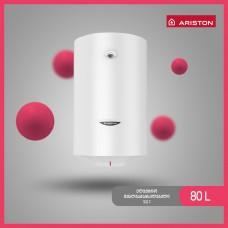 Ariston - SG1 80L