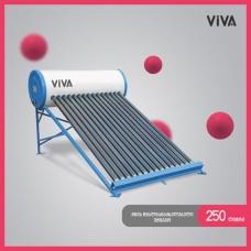 VIVA - SP 250L (უწნევო)